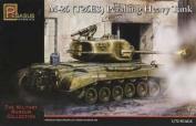 1/72 T-26E3 Pershing Tank
