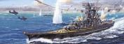 Battleship Super Yamato (1/700 Plastic model kit) Fujimi [JAPAN]