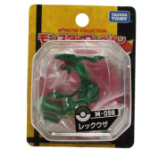 Takaratomy Pokemon Monster Collection M Figures - M-098 - Rayquaza