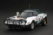 Lancia Stratos HF - 3rd 1975 Safari Rally - #8 B. Waldegaard 1:43