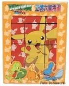 Pokemon Puzzle : 6 in 1 Wood Puzzle