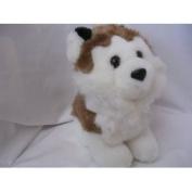 Husky Dog Plush Toy 23cm Collectible