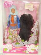 Fulla Blue Hijab Muslim Doll Arabic Toy with Extra Abaya