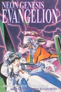 Neon Genesis Evangelion 3-in-1 Edition, Vol. 1: Includes Vols. 1, 2 & 3: Vols. 1, 2 & 3 (Neon Genesis Evangelion 3-in-1 Edition)
