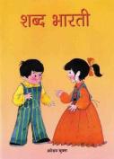 Shabd Bharati (Hindi) [HIN]