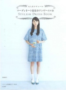 . Dress Book