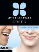 Greek Essential Course