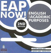 EAP Now! Audio Double CD-ROM