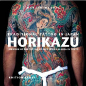 Traditional Tattoo in Japan -- HORIKAZU