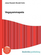 Vegayammapeta