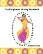 Tamil Alphabet Writing Workbook