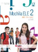 Mochila Ele [Spanish]