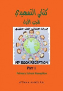 Kitabi Temheedi [ARA]