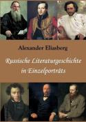Russische Literaturgeschichte in Einzelportr Ts [GER]