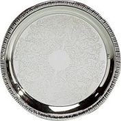 20.3cm Silver Round Tray