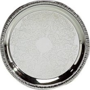 Elegance Silver 8237 25.4cm Round Silver Plated Tray