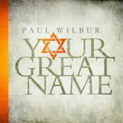 Your Great Name [Audio]
