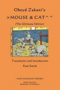 Obeyd Zakani's Mouse & Cat  : The Ultimate Edition