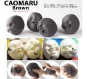 4pcs/set Vent Human Face Ball Anti-stress Ball of Japanese Design Cao Maru Caomaru-grey