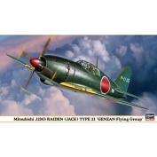 1/48 Hasegawa Japanese J2M3 Raiden (Jack) Aeroplane