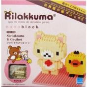 KAWADA nanoblock kolirakkuma and Kiiroitori NBH_028
