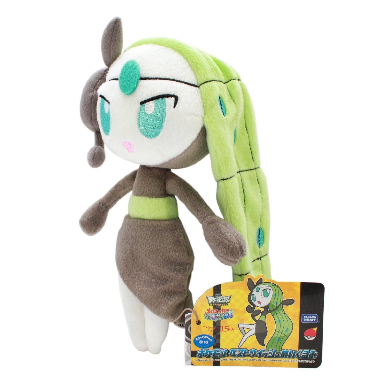Online co Toys Fishpond Tomy From id Takara ToysBuy Iy7gvYbf6