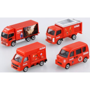 Tomica Coca Cola Happiness Factory Toy 4 Car Set