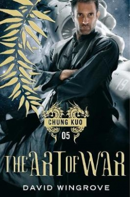The Art of War (Chung Kuo Series)
