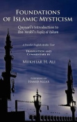 Foundations of Islamic Mysticism