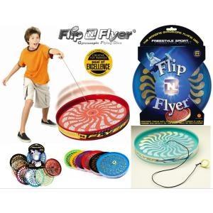 flip n flyer frisbee yoyo shop online for toys in new zealand