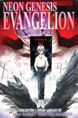Neon Genesis Evangelion 3-in-1 Edition, Vol. 4: Includes Vols. 10, 11 & 12: Volume 10, 11 & 12 (Neon Genesis Evangelion 3-in-1 Edition)