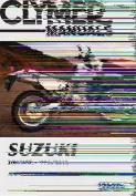 Suzuki Dr650se 1996-2013 (Clymer Manuals