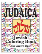 Judaica Jewish Coloring Book for Grown Ups