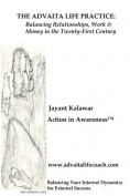 The Advaita Life Practice