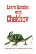 Russian Classics in Russian and English [RUS]