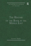 The History of the Book in the Middle East