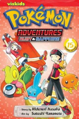 Pokemon Adventures, Vol. 11 (Pokemon)