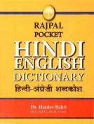 Rajpal Pocket Hindi English Dictionary