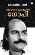 Atayala Nakshathramayi Gopi [MAL]