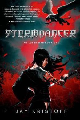 Stormdancer (Lotus War)