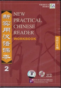 New Practical Chinese Reader  v. 2 [Audio]
