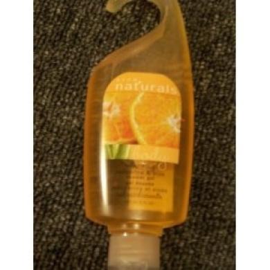 Lot of 5 Avon Naturals Tangerine & Aloe Shower Gel 150ml each