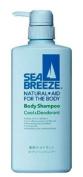 Shiseido SEA BREEZE | Body Wash | Body Shampoo Cool & Deodorant 600ml
