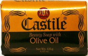 Castile Beauty Soap with Olive Oil -3.9oz