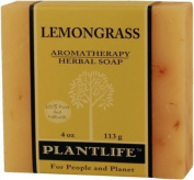 Lemongrass 100% Pure & Natural Aromatherapy Herbal Soap- 120ml