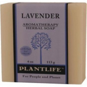 Lavender 100% Pure & Natural Aromatherapy Herbal Soap- 120ml