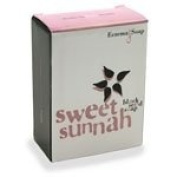 Sweet Sunnah Black Seed Eczema Care Soap