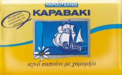 Papoutsanis ''Little Boat''pure Bar Soap with Chamomile 2pcsx125g
