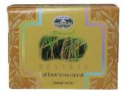Abhaibhubejhr Thai Rice Bran Soap 100 G. Thailand Product