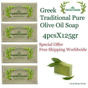 Olive Oil Soap Papoutsanis
